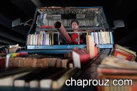 کتابخانه تانکی در آرژانتین