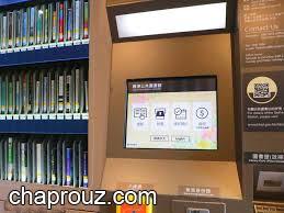 کتابخانه دکه ای در چین